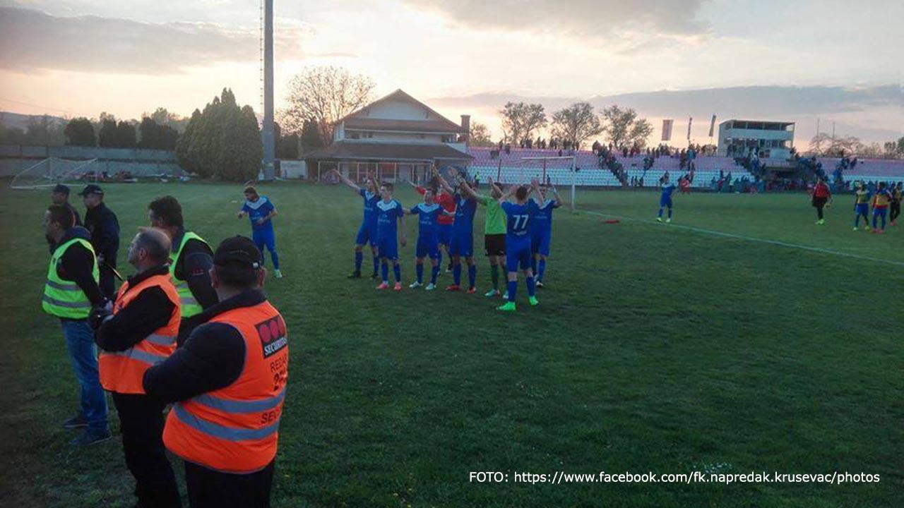Borac F.C - Napredak F.C 0:1