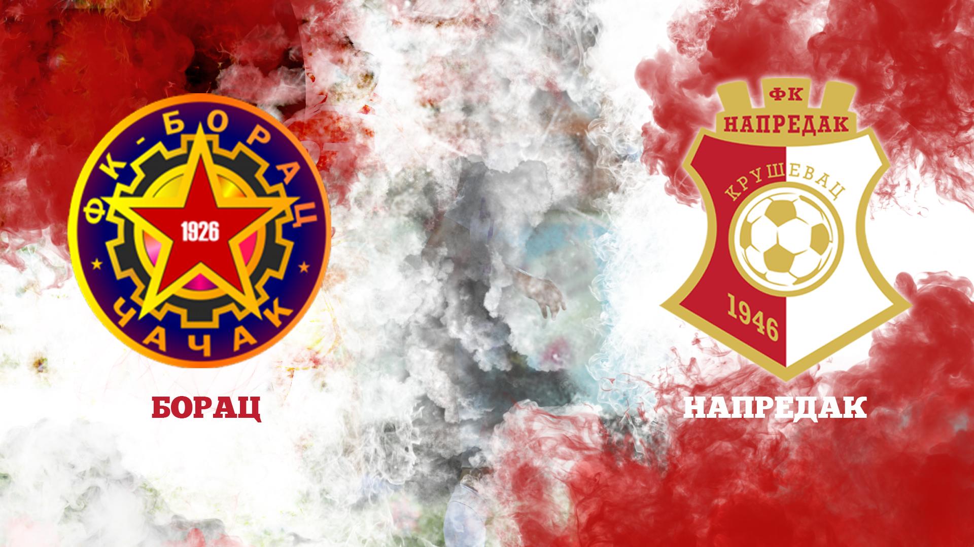 Javor-Matis F.C - Napredak F.C 0:1