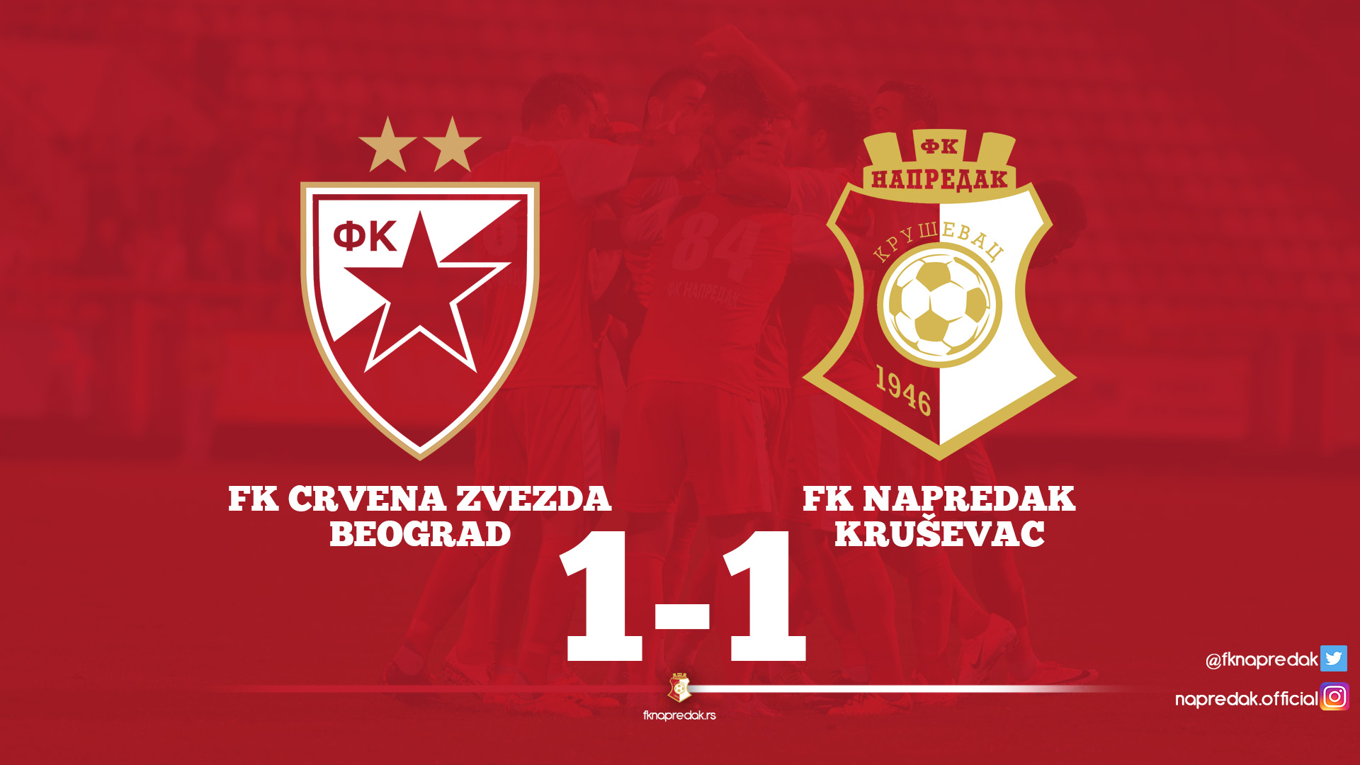 Red star F.C - Napredak F.C 1:1