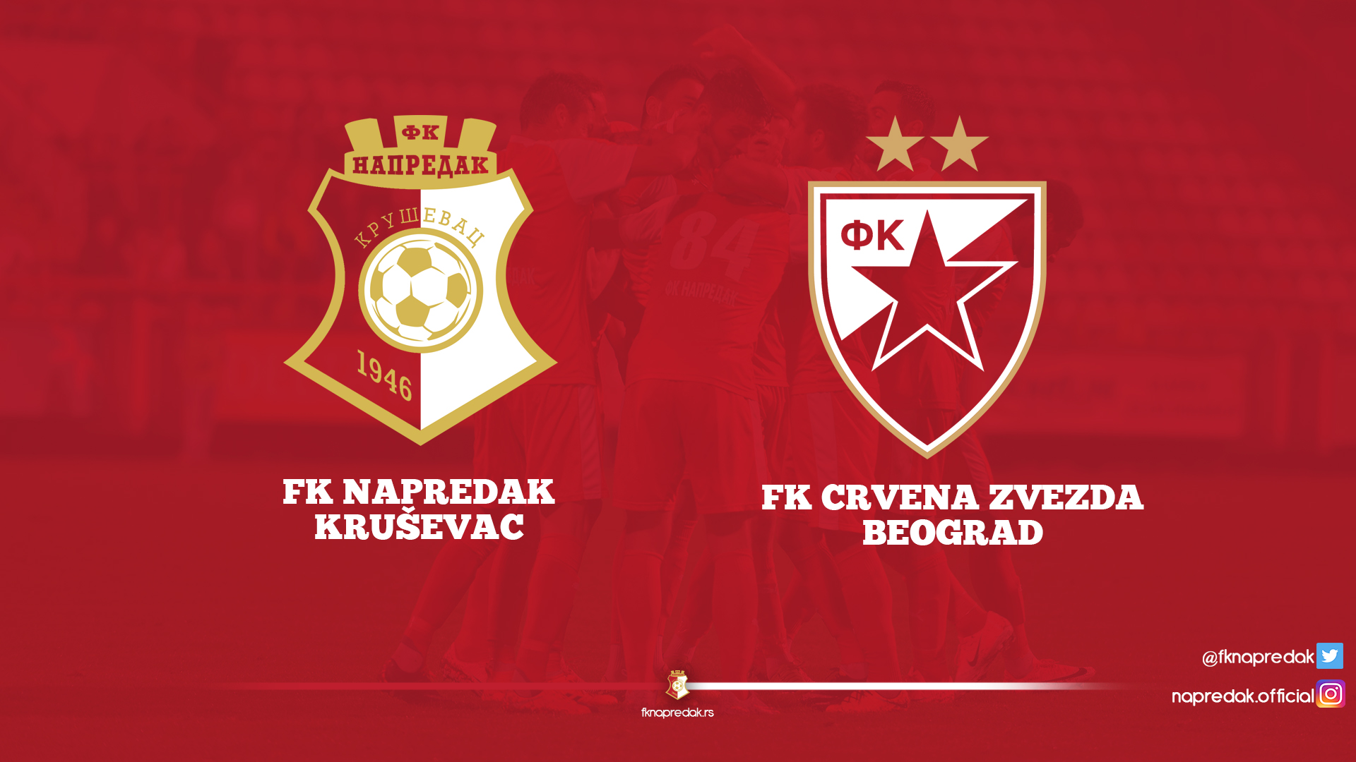 Napredak F.C-Red star F.C 0:2