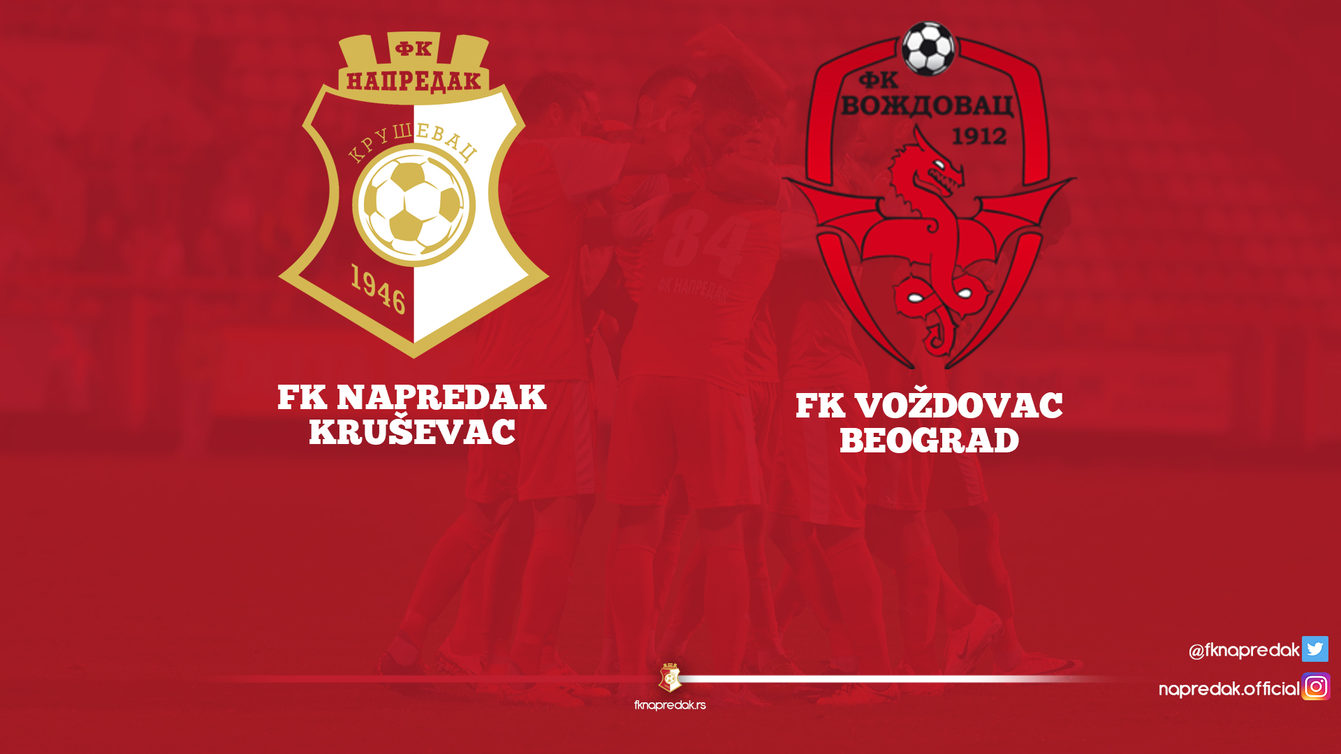 Napredak F.C. -Voždovac F.C. 0:0