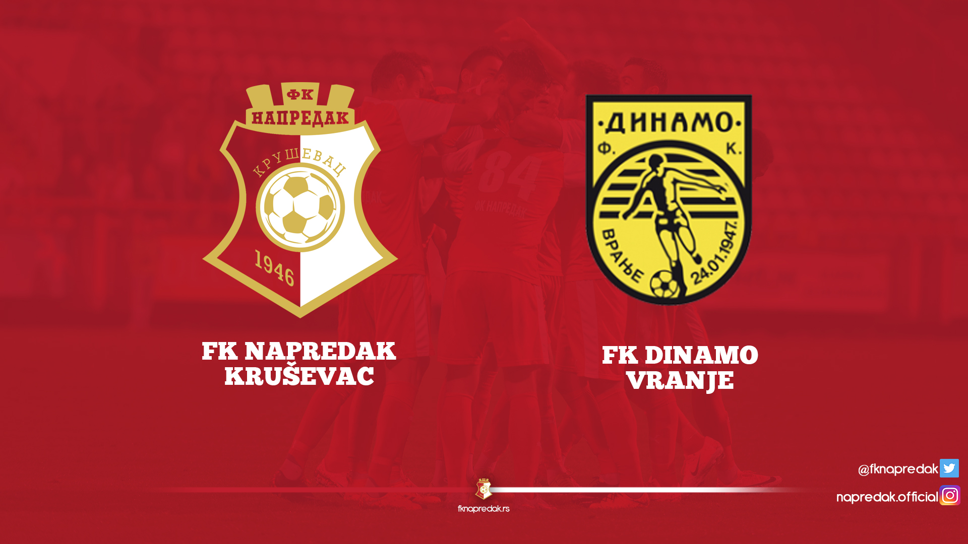 Napredak F.C. - Dinamo F.C. 3:0