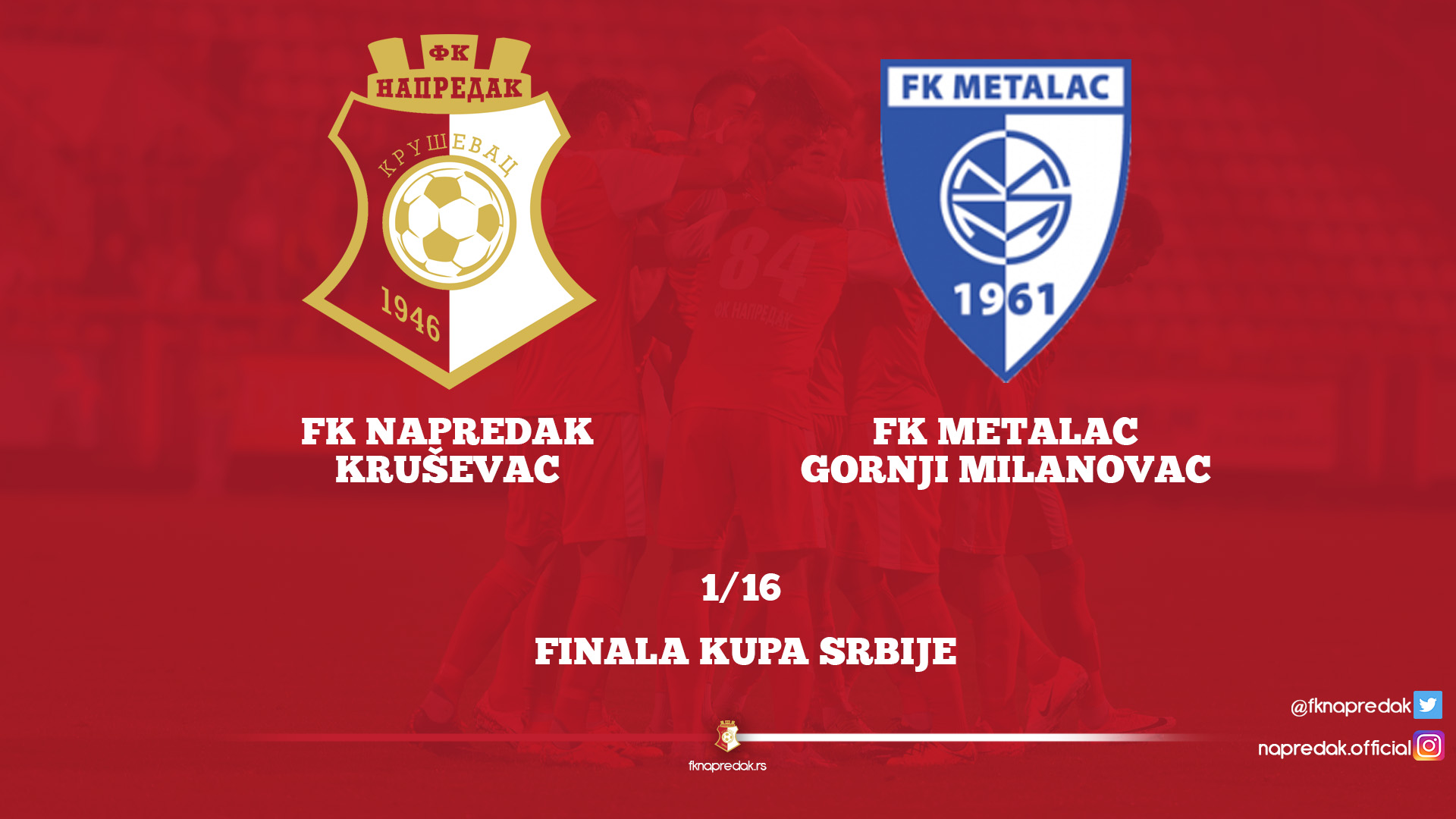 CUP: Napredak F.C. - Metalac F.C 2:0