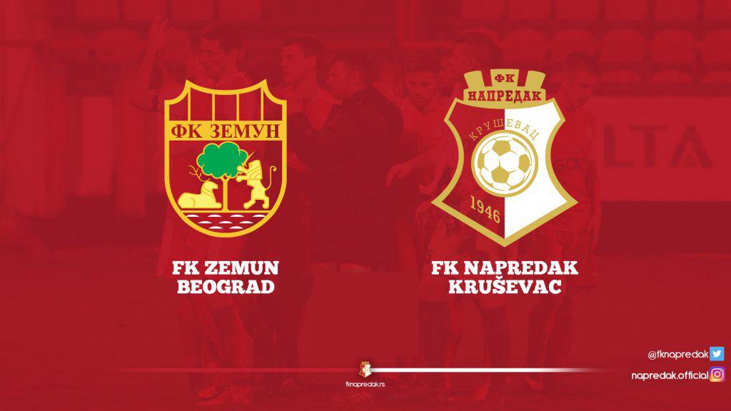 Zemun F.C. - Napredak F.C. 0:2
