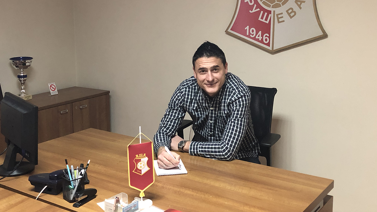 Napredak FC enhances management